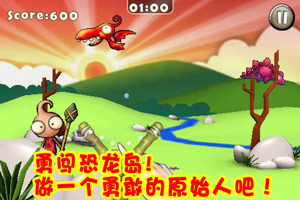 Screenshot Dino Island Free